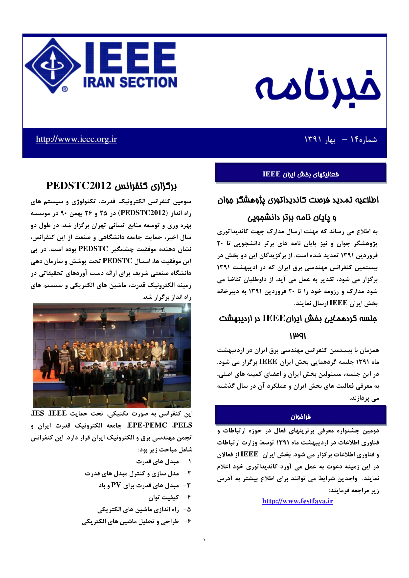 IEEE-Iran-Section_Newsletter_Spring_1391_No.14-1